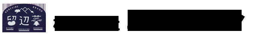 株式会社エフゾーン 公式ホームページ